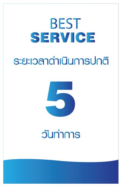 TKCC Service Normal Banner