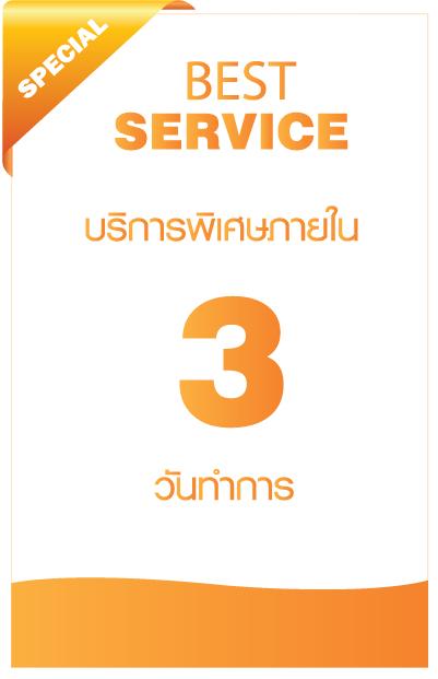TKCC Service Special Banner
